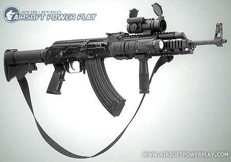 ak tactical airsoft