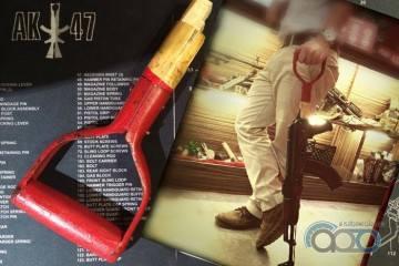 ручка лопаты для АК