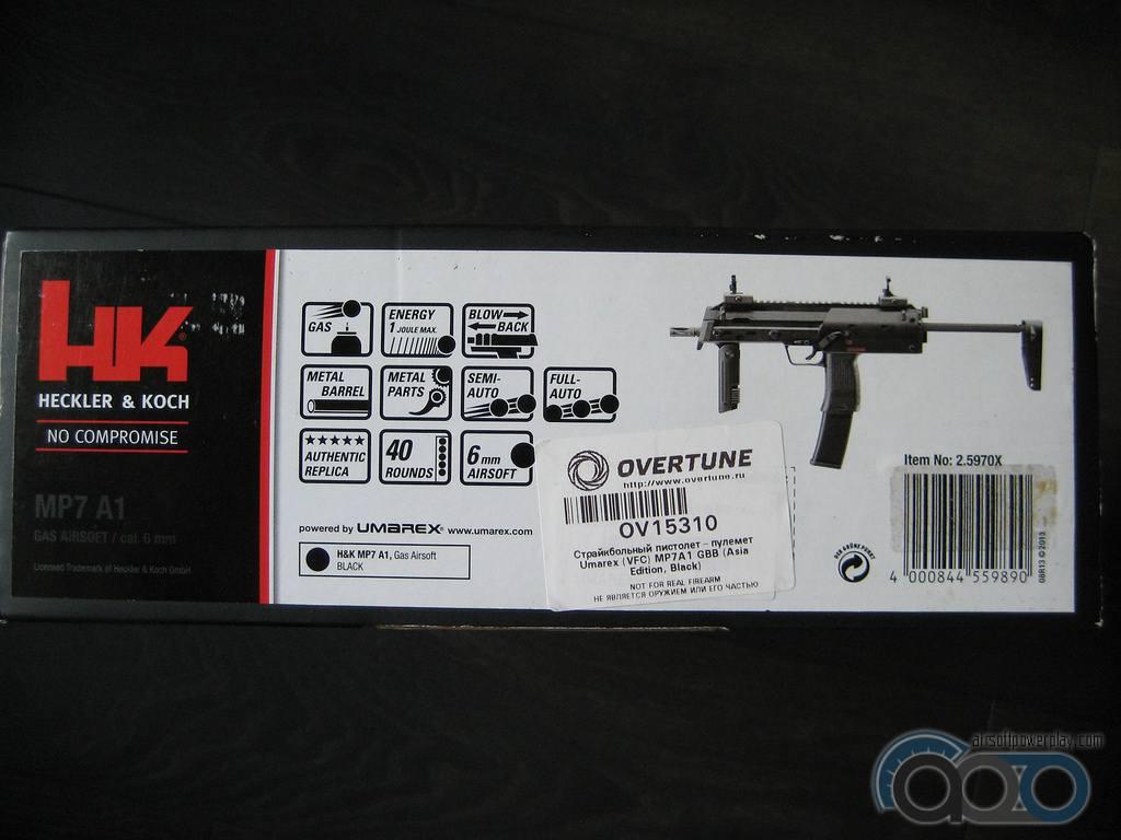 Коробка MP7A1