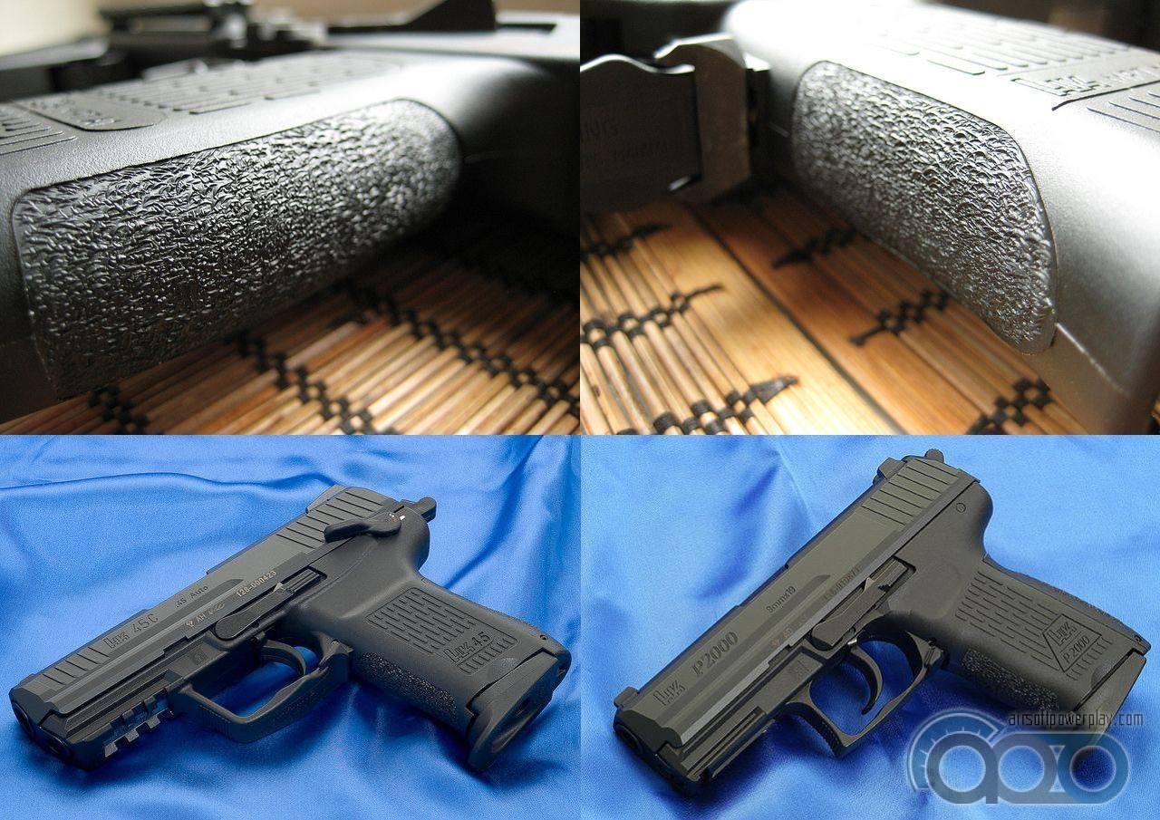 MP7A1 VS P2000
