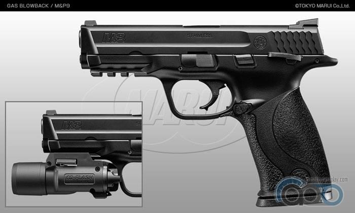 M&P9 GBB пистолет