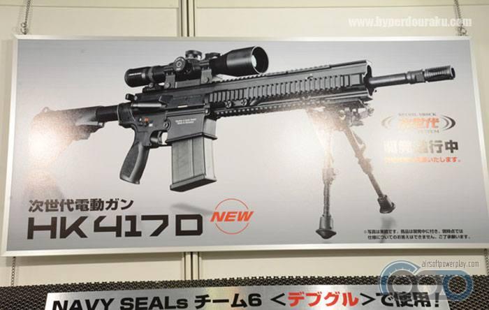 Tokyo-Marui HK417