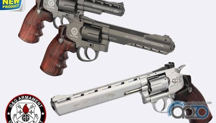 Револьверы G&G