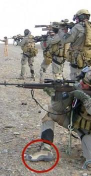 Asolo FSN 95 GTX военные