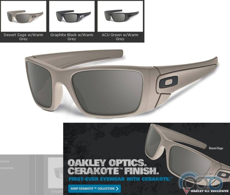линзы для очков Oakley SI Fuel Cell