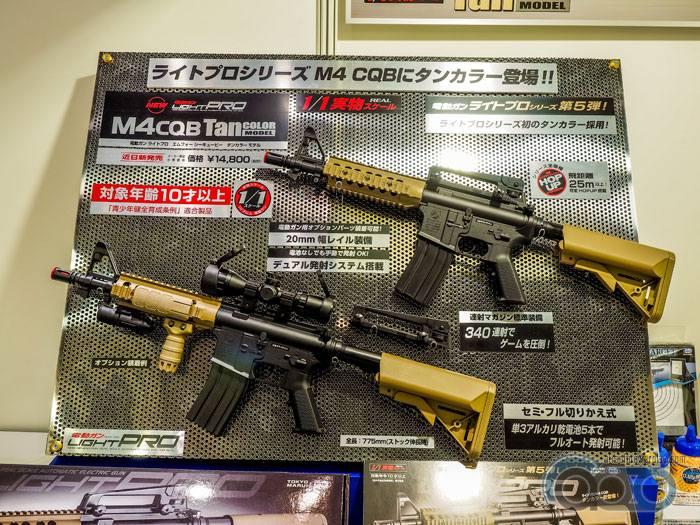М4 Lightpro CQB Tan