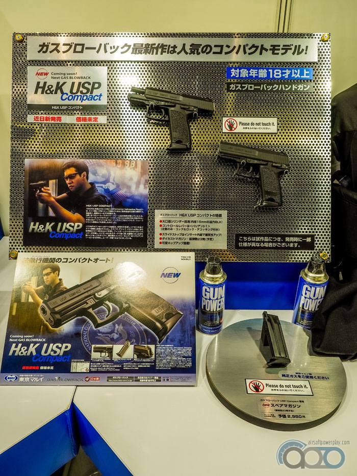 Пистолет H&K USP Compact от TM