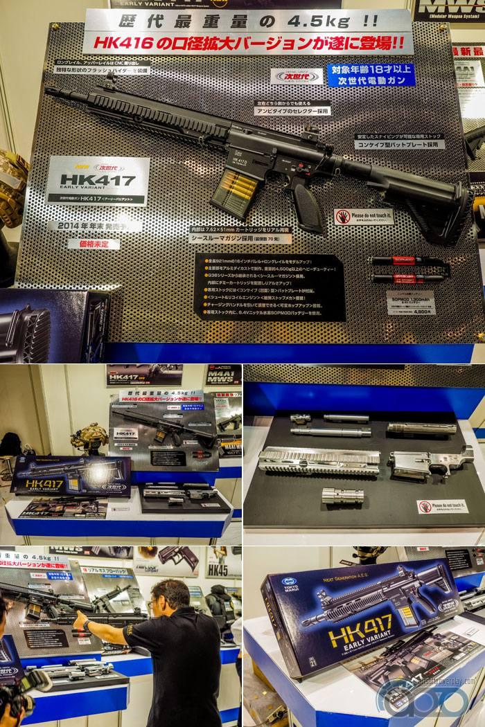 Tokyo Marui HK417 AEG нового поколения -