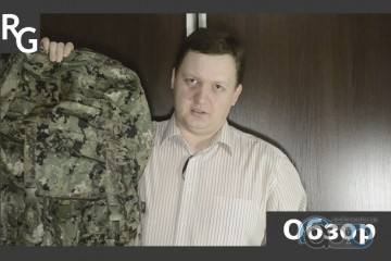 Видео обзор рюкзака LBT-2657J Kit