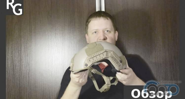 видео обзор кевларового Ops-Core FMA