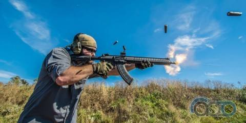 MK47 Мутант - винтовка