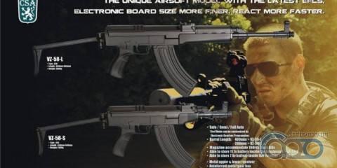 Страйкбольный автомат VZ.58