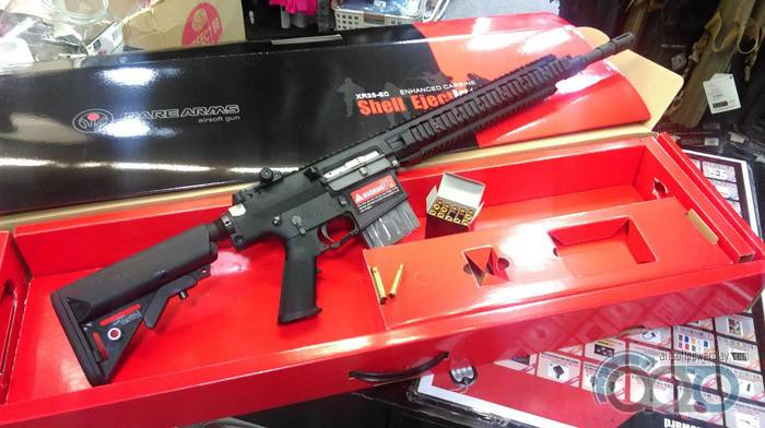 Rare Arms XR25