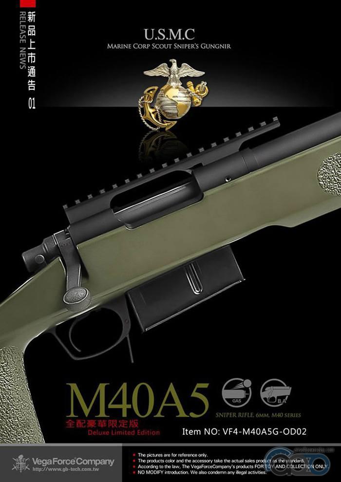 VFC USMC M40A5 - WGC 2