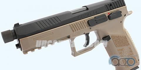 KJW CZ-P09 GBB