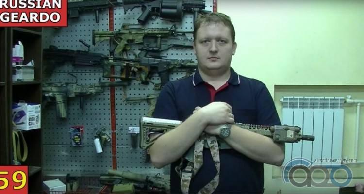 как носить оружейный ремень