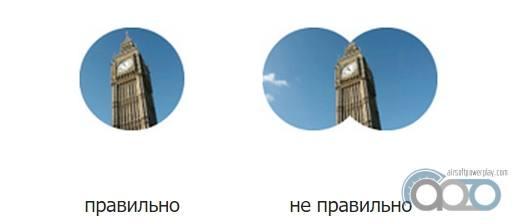 межзрачковое расстояние