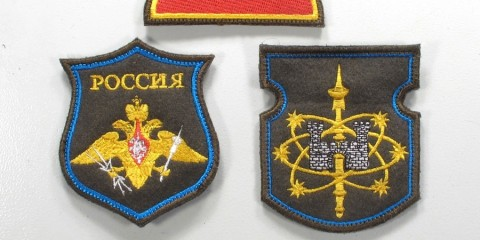 новые нашивки ВС РФ
