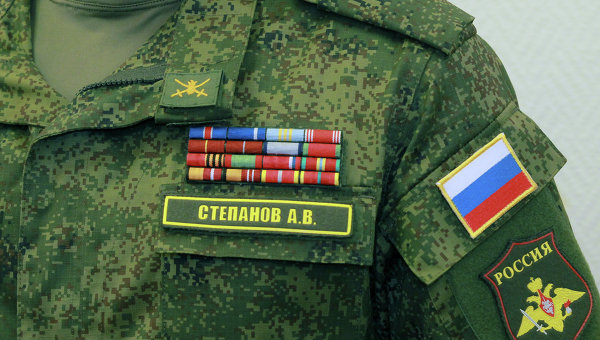 военные нашивки нового образца