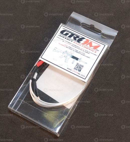 Электронный ключ GROM M4 приклад