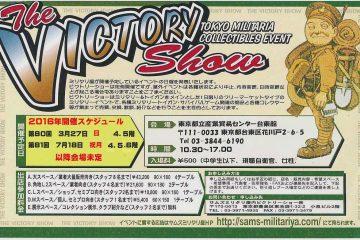Vitctory Show 2016