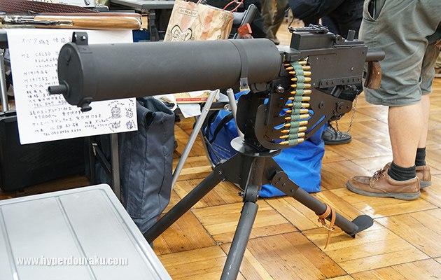 M1917A1