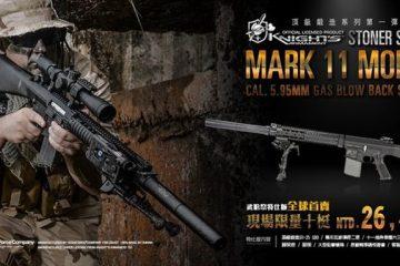 KAC MK11 MOD0 GBBR