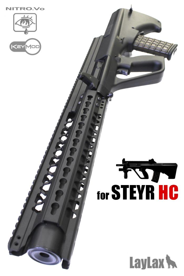 las_javelin_handguard_steyr_hc_07