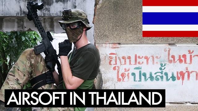 Страйкбол в Тайланде