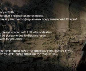 lct_rpd_aeg_news