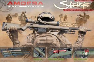 ares_amoeba_striker_01
